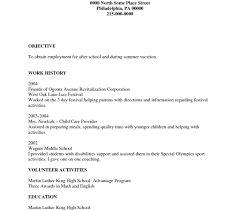 Bookkeeping Resume Example Staggeringokkeeping Resume Templateokkeeper Cv Sample Uk Senior 46