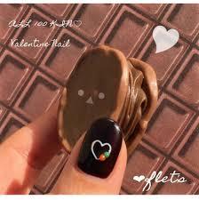 バレンタインのチョコネイルにも100均ネイルが大活躍 100円ショップ