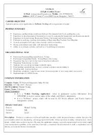 profile summary in resume for freshers sample of profile for resume resume profile sample profile sample