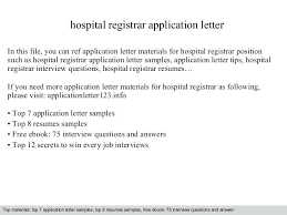Registrar Resume Sample Eye Grabbing No Experience Resume Samples