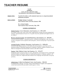 Sample Resume For Elementary Teachers In The Out Simple Teacher