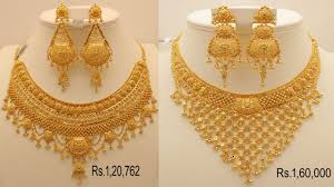 Latest Gold Sets Designs In India Latest Bridal Gold Haram Necklace Designs With Price Latest Light Weight Jewellery T F