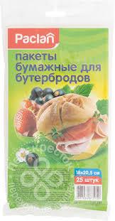 Купить <b>Пакеты для бутербродов</b> Paclan бумажные 25шт с ...