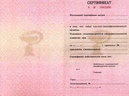 Красный диплом работа класс ww allart us Если вы решите заказать диплом или другую работу в нашей компании помните что после предоставления вам готового задания мы внесем все необходимые