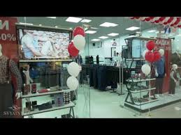 Швейная фабрика мужской одежды | компания SVYATNYH