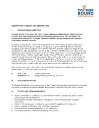 Substitute Teacher Job Description For Resume Essayscope Com