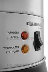 Бойлер для напитков <b>Rommelsbacher GA 1000</b> купить в интернет ...
