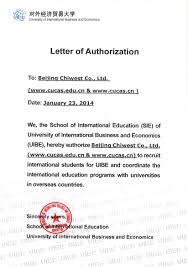 Application Letter For School Transfer Certificate