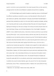 critique essay 8