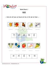 13 best Rachna Maheshwari - Preparatory School Worksheets images ...