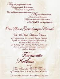 Wedding Invitation Quotes Adorable Wedding Invitations Quotes Wedding Invitations Quotes Marriage