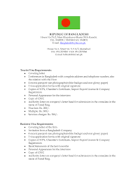 Sample Of Invitation Letter For Indian Business Visa Tomyumtumweb Com