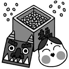 イラストダウンロード冬のイラスト 節分の白黒イラスト素材 Naver