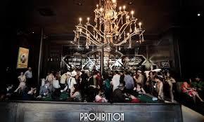 prohibition supper club