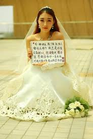 Image result for 你什么时候想穿婚纱了,告诉我,我娶你。