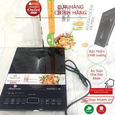 Bếp Từ Đơn ELMICH Smartcook ICE7952 2100W