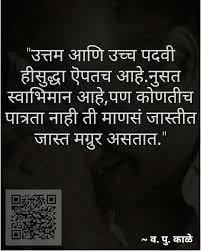 9 best Marathi Jokes images on Pinterest | Idioms, Languages and ...
