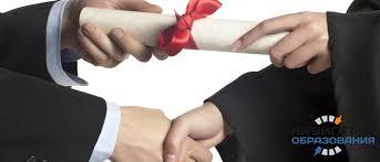 Красный диплом зачем он нужен и как его получить Студенческая  Красный диплом зачем он нужен и как его получить