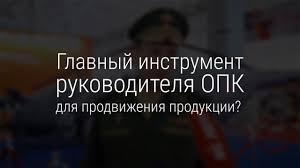 """""""Ремдизель"""" презентовал программу развития до <b>2023</b> года в ..."""