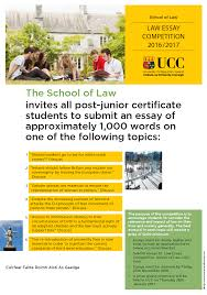 ucc school of law essay competition  ucc law essay competition