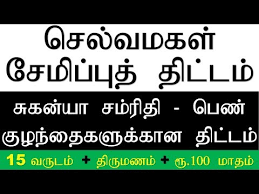 Videos Matching Sukanya Revolvy