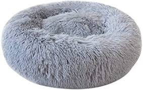 Soft Dog Bed - Amazon.co.uk