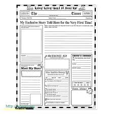Baby Book Template Free Printable Baby Book Scrapbook Memory Pages Shower