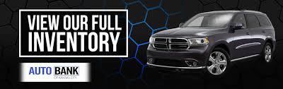 auto bank inventory 2018
