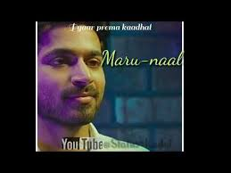 We did not find results for: Uyire Oru Varthai Sollada Audio Song Download Starmusiq