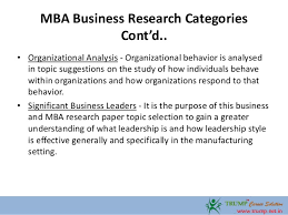 mba business research paper topics 7 mba business