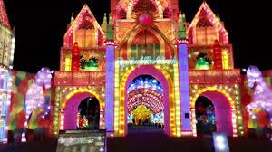 Kino Lights Tucson Lights Of The World Tucson Pogot Bietthunghiduong Co