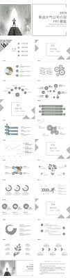 69シンプルなゴージャスな企業紹介powerpointテンプレート無料pptx