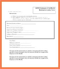Employee Recognition Form Template Employee Of The Month Nomination Form Template Employee Nomination