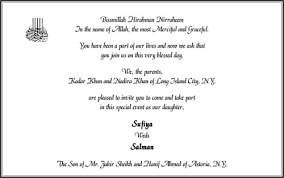 muslim wedding invitation cards in ur ~ matik Wedding Cards In Urdu muslim marriage quotes for wedding cards image quotes at hippoquotes wedding cards in urdu format