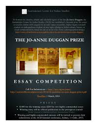 essay prize in memory of jo anne duggan acis essay prize in memory of jo anne duggan