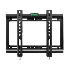 Suptek Universal TV Wall Mount Black Bracket for most 14-32 Inch TV Stand  Bracket
