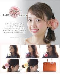 小学生女子の卒業式の髪型2019髪飾りを使って簡単ヘアアレンジ
