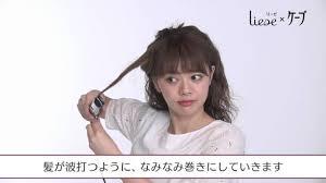 結婚式の髪型ロングヘアをお呼ばれ用に簡単セットハーフアップで小顔