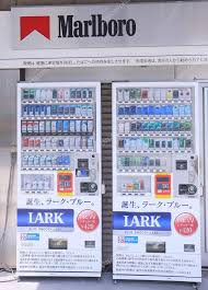 Vending Machine In Japanese Language New Cigarette Vending Machine Japan Stock Editorial Photo © TKKurikawa