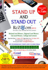 Rezoom 2013 A National Level Resume Writing Competition Studentstory