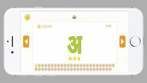 The 44 sounds (phonemes) of english. Akshar Hindi Kids By Appbootup