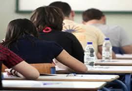 Αποτέλεσμα εικόνας για Μετεγγραφές μαθητών Γ΄ τάξης Ελληνικών Γενικών Λυκείων εξωτερικού σε Γενικά Λύκεια της ημεδαπής για συμμετοχή στις πανελλαδικές εξετάσεις σχολικού έτους 2015-2016