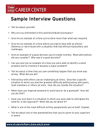 Sample Resume Questions Magnificent CAREER CENTER Sample Interview Questions Tell Me About Yourself