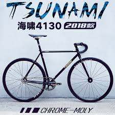 Los angeles, ca 999 posts 15 bikes. 77 Tsunami 4130 Dead Flying Av Action Steel Frame Retro Racing Vehicle Reverse Riding Student Bike Male And Female Bicycle Lazada Singapore