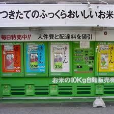 Vending Machine Costs Enchanting Unique Vending Machines In Japan GaijinPot InJapan