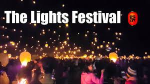 Festival Of Lights San Antonio The Japanese Lantern Fest Light The Sky San Antonio Tx Hd