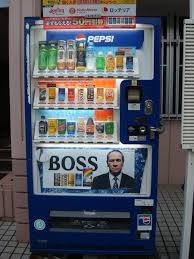 Weirdest Vending Machines Gorgeous Japan Vending Machine Photos