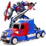 Купить <b>Радиоуправляемый трансформер MZ</b> Model Optimus ...
