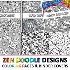 Coloring Page Binder Cover Zen Doodle Coloring Pages And Binder Covers By The Lost Teacher Tpt