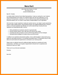 11 Sample Cover Letter For Customer Service Sap Appeal